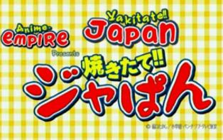 Yakitate!Japan